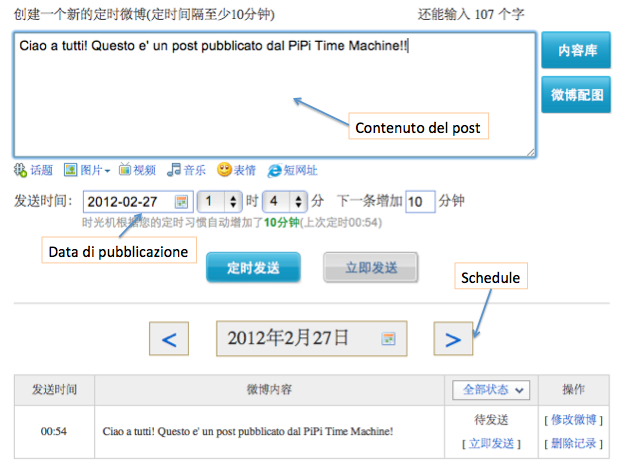 84 4. Case Histories Figura 4.18: Interfaccia del PP Time Machine in Weibo [28] ai primi post.