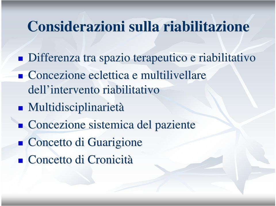 multilivellare dell intervento riabilitativo