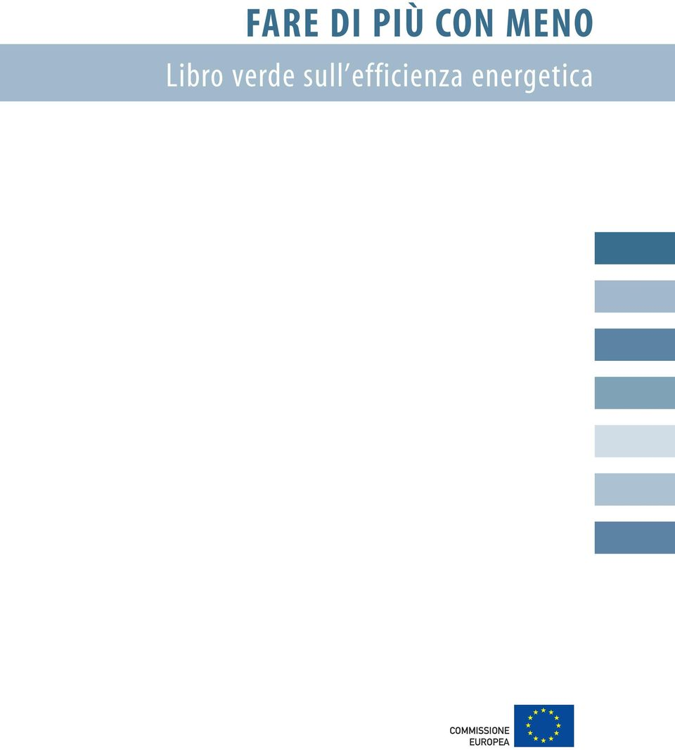 sull efficienza