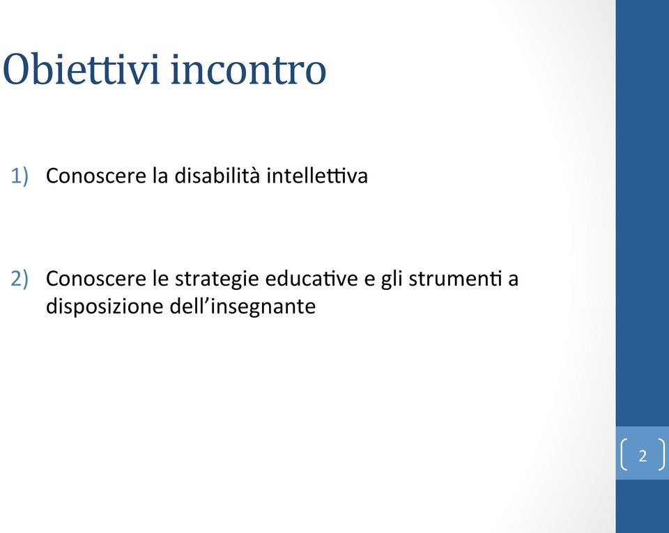 le strategie educaeve e gli