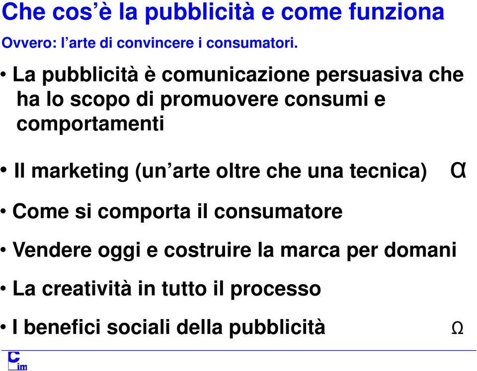 comportamenti Il marketing (un arte oltre che una tecnica) α Come si comporta il consumatore