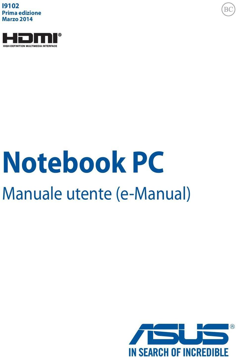 2014 Notebook PC