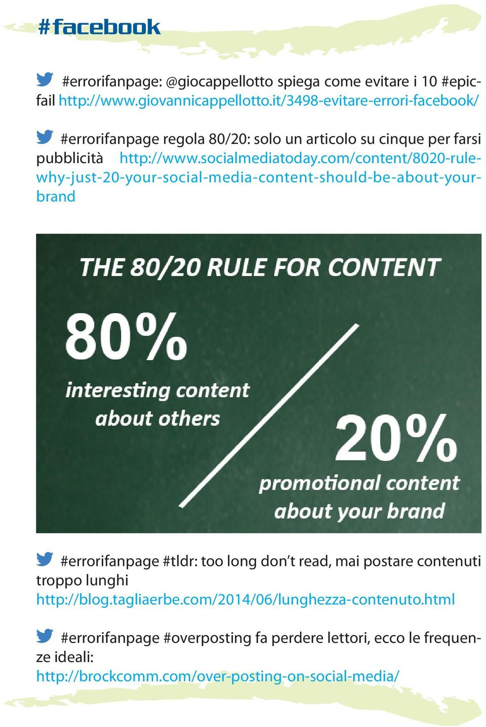 com/content/8020-rulewhy-just-20-your-social-media-content-should-be-about-yourbrand #errorifanpage #tldr: too long don t read, mai postare