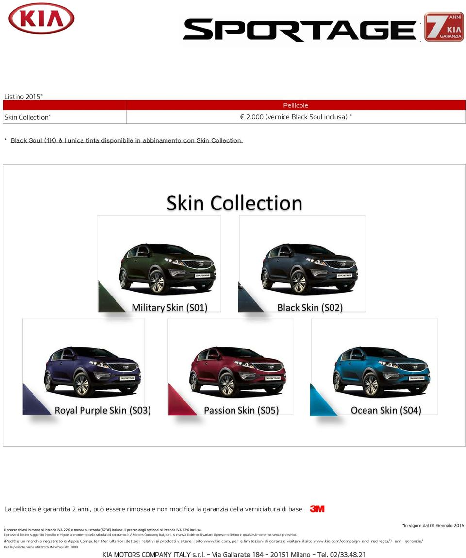 disponibile in abbinamento con Skin Collection.