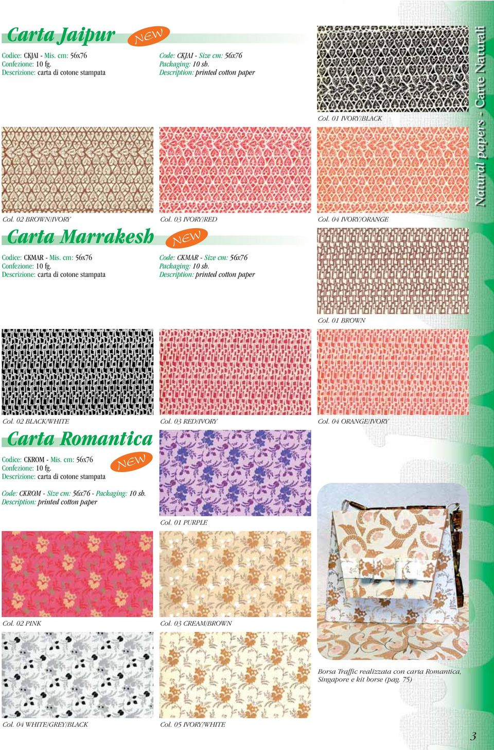 Descrizione: carta di cotone stampata Code: CKMAR - Size cm: 56x76 Packaging: 10 sh. Description: printed cotton paper Col. 01 BROWN Col. 02 BLACK/WHITE Col. 03 RED/IVORY Col.