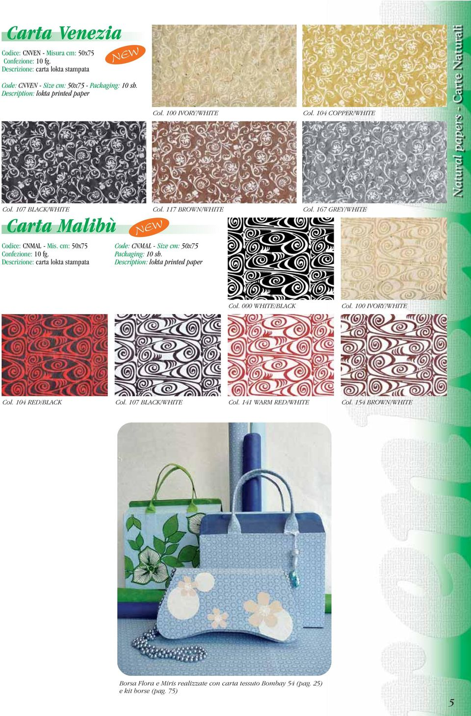 Descrizione: carta lokta stampata Col. 117 BROWN/WHITE Code: CNMAL - Size cm: 50x75 Packaging: 10 sh. Description: lokta printed paper Col. 167 GREY/WHITE Col.