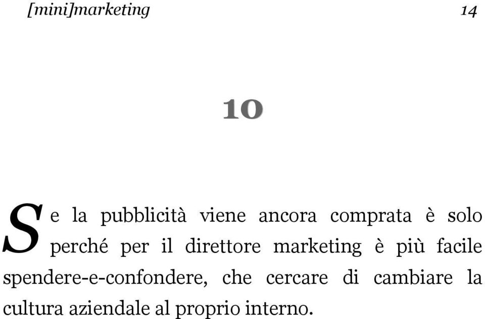 marketing è più facile spendere-e-confondere, che
