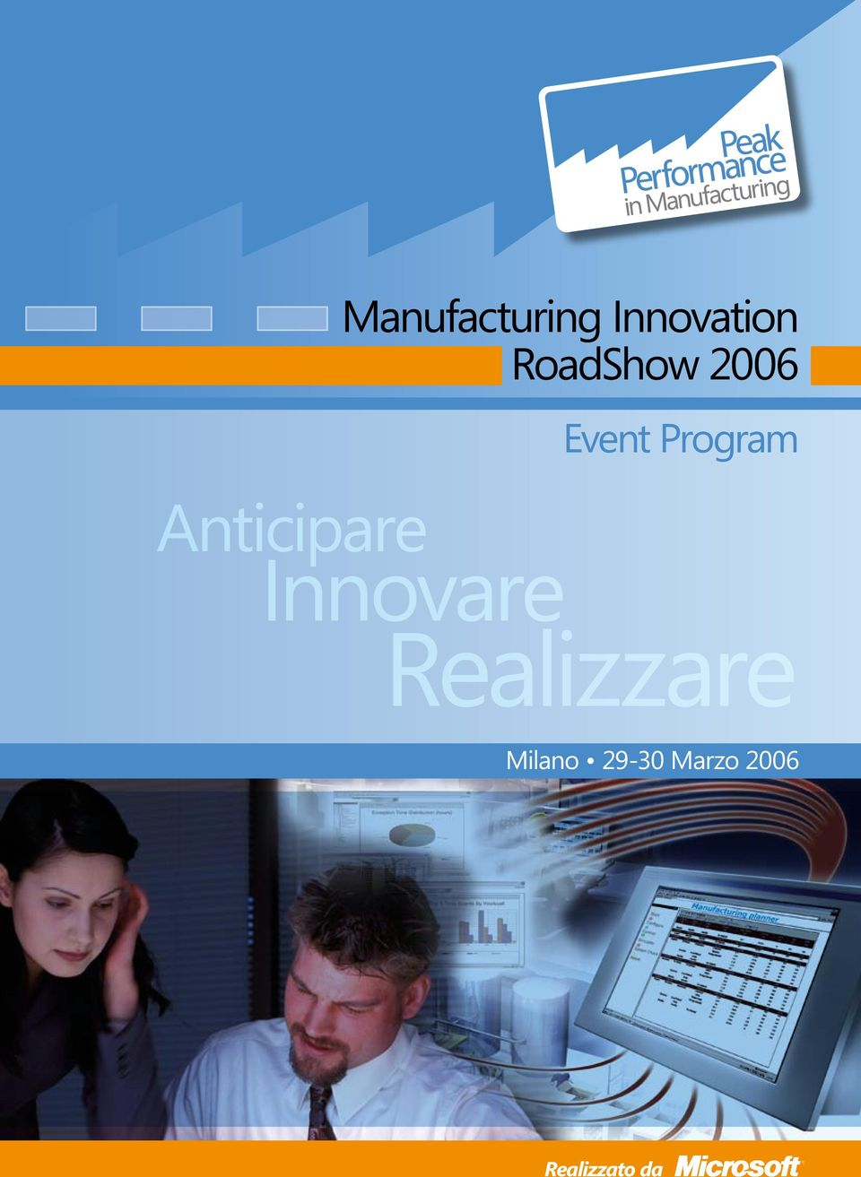 Innovare Event Program