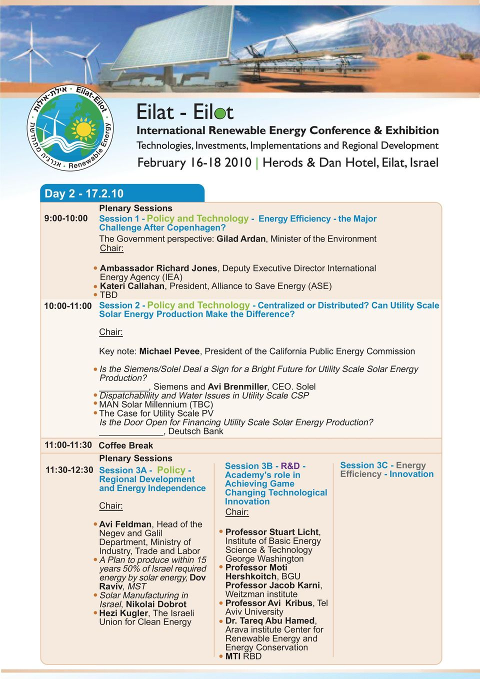 Alliance to Save Energy (ASE) Session 2 - Policy and Technology - Centralized or Distributed? Can Utility Scale Solar Energy Production Make the Difference?