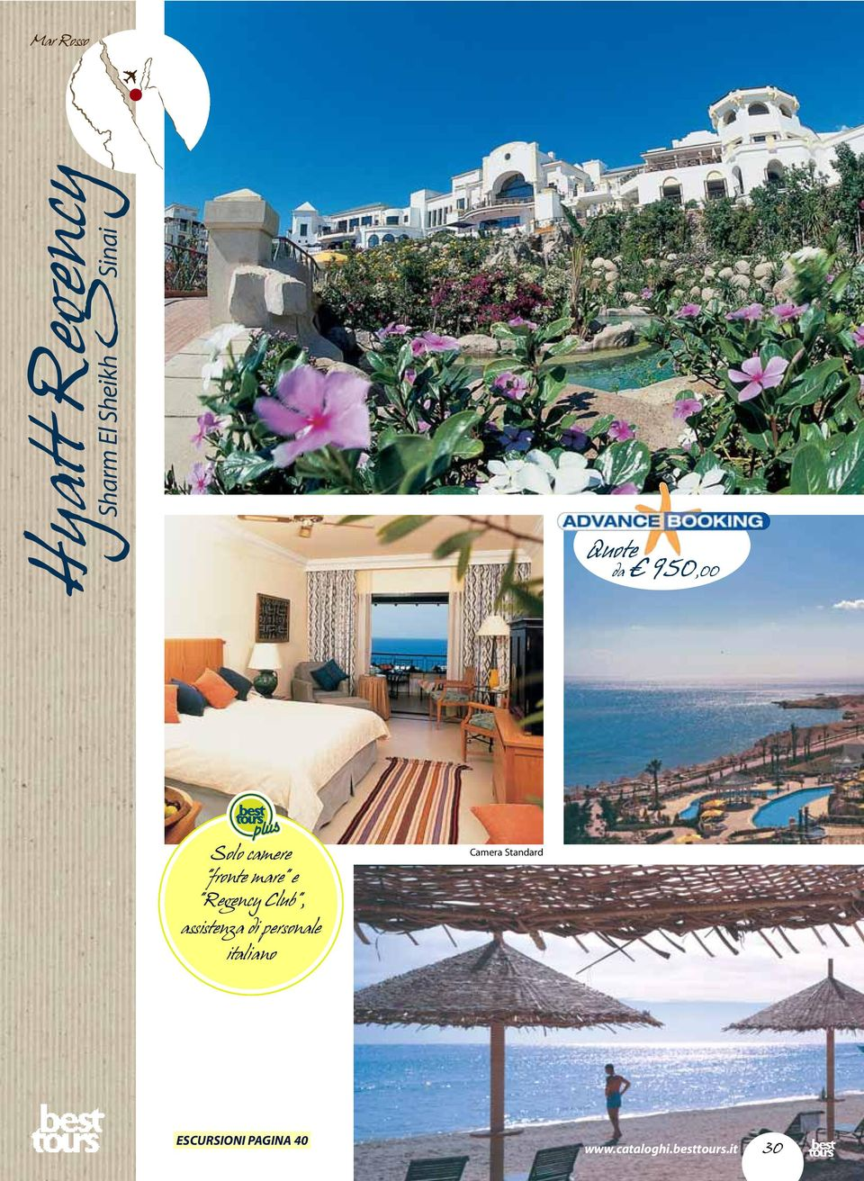 mare e Regency Club, assistenza di