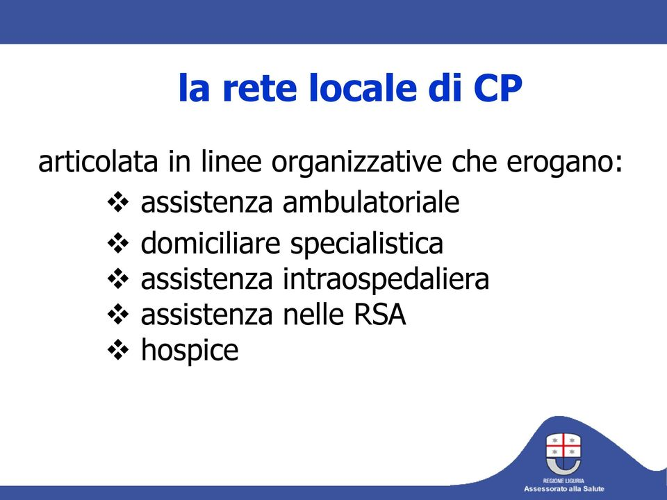 ambulatoriale domiciliare specialistica