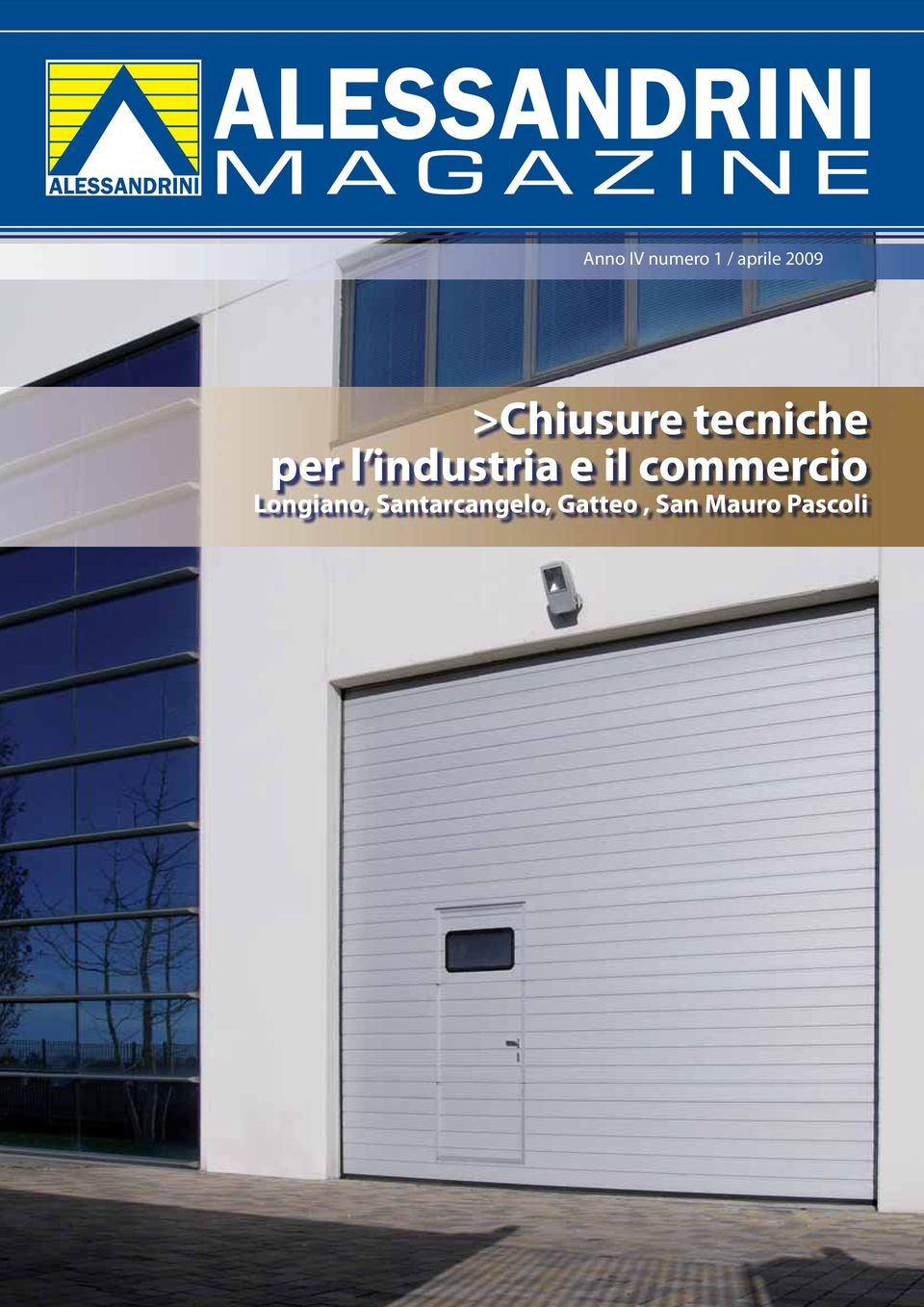 industria e il commercio