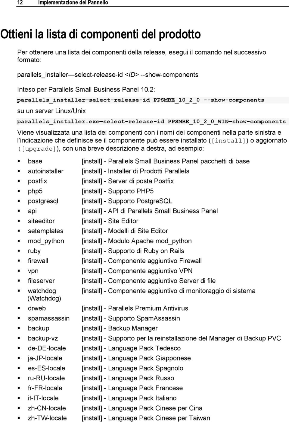 2: parallels_installer select-release-id PPSMBE_10_2_0 --show-components su un server Linux/Unix parallels_installer.