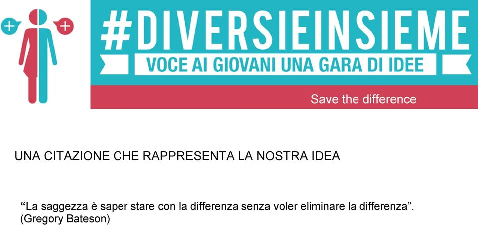 stare con la differenza senza voler