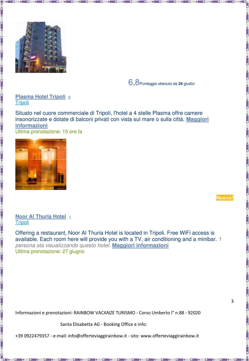 Noor Al Thuria Hotel 1 Offering a restaurant, Noor Al Thuria Hotel is located in. Free WiFi access is available.