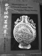 85 Clement Pellé. Fioriture e arrossamenti tipici. Nel primo volume pare mancante una delle due tavole in elenco. 21379 1800 712 Masterpieces of Chinese enamel ware in the National Palace Museum.